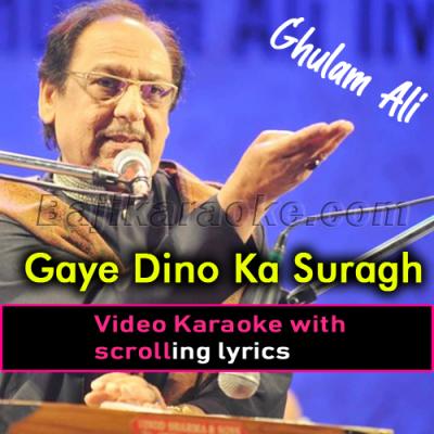 Gaye dino ka suragh - Video Karaoke Lyrics
