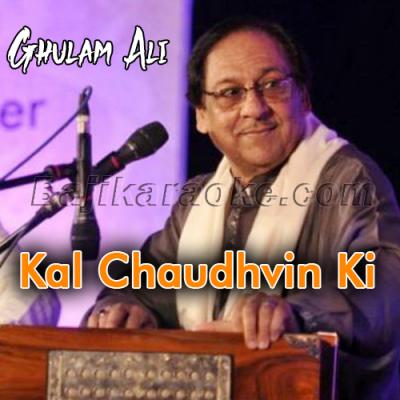 Kal Chaudhavein ki raat - Karaoke Mp3