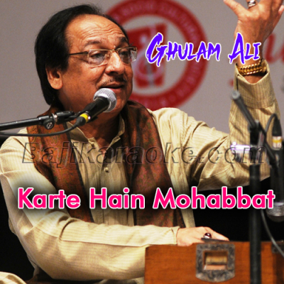 Karte hain mohabbat - Karaoke Mp3