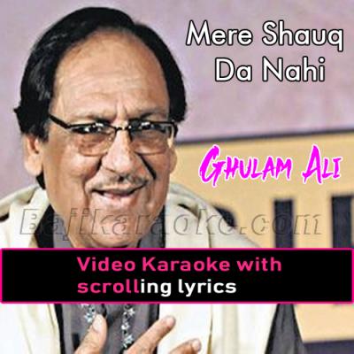 Mere shauq da nai - Video Karaoke Lyrics | Ghulam Ali