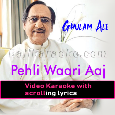 Pehli Wari Aj Onaa - Film Version - Video Karaoke Lyrics | Ghulam Ali