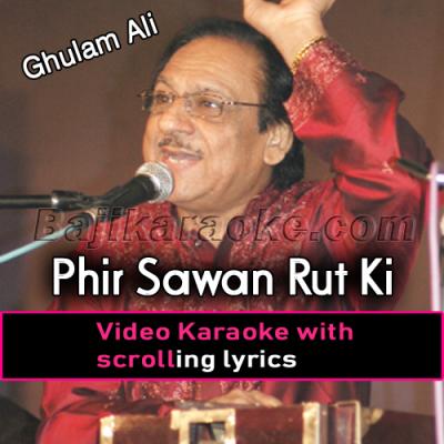 Phir sawan rut ki pawan - Video Karaoke Lyrics
