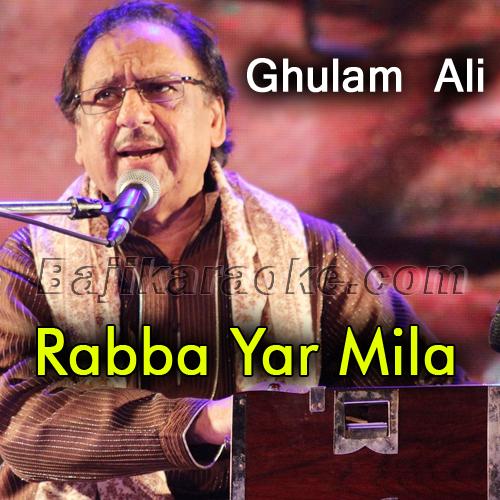 Rabba Yaar mila de tu - Karaoke Mp3