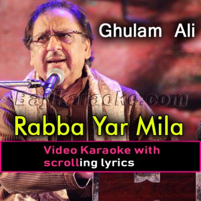Rabba Yaar mila de tu -  Video Karaoke Lyrics