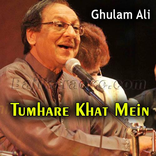 Tumhare Khat Mein Naya Ek Salam - Karaoke Mp3 | Ghulam Ali