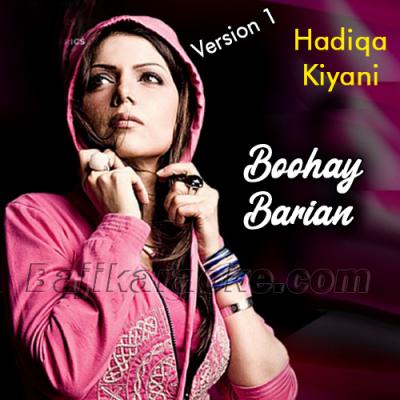 Buhe Barian - Version 1 - Karaoke Mp3 | Hadiqa Kiani