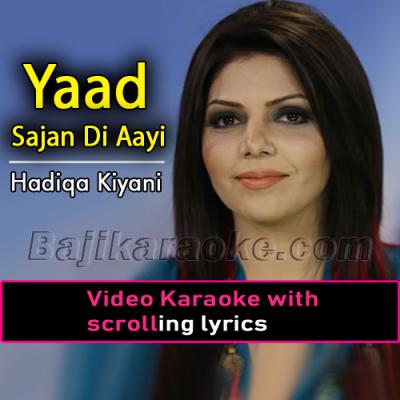 Yaad sajan di aayi - Video Karaoke Lyrics | Hadiqa Kiani