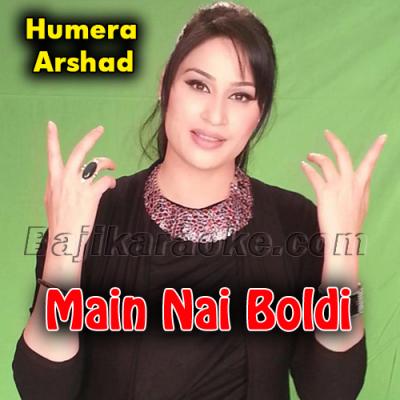 Main Ni boldi Mera Yaar Bolda - Karaoke Mp3 | Humera Arshad