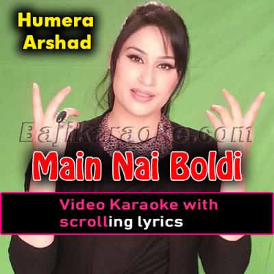 Main Ni boldi Mera Yaar Bolda - Video Karaoke Lyrics | Humera Arshad