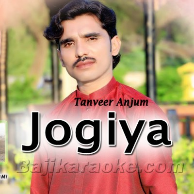 Jogiya - Karaoke Mp3