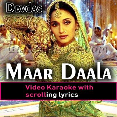 Maar Dala - Video Karaoke Lyrics