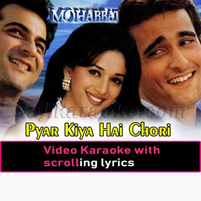 Pyar Kiya Hai Chori Chori - Video Karaoke Lyrics