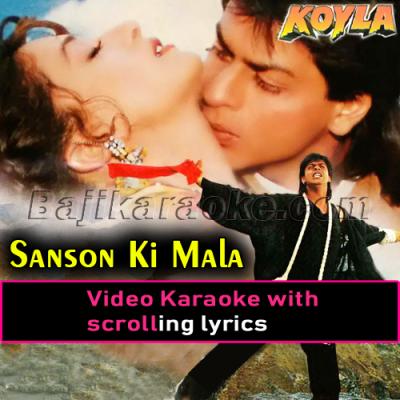 Sanson Ki Mala Pe - Video Karaoke Lyrics