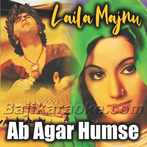 Ab Agar Humse Khudai Bhi Khafa - Karaoke Mp3