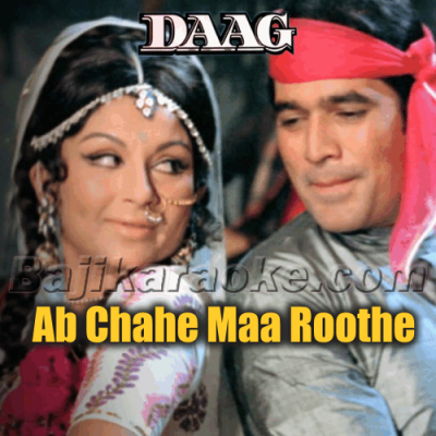 Ab Chahe Maa Roothe Ya Baba - With Male Vocal - Karaoke Mp3