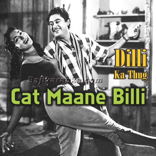 C A T Cat Maane Billi - Karaoke Mp3