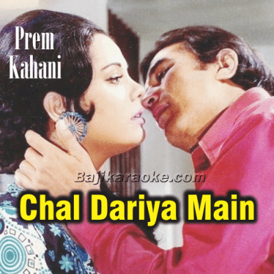 Chal Dariya Mein - Male Vocal - Karaoke Mp3