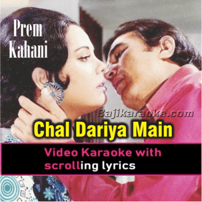Chal Dariya Mein - Male Vocal - Video Karaoke Lyrics