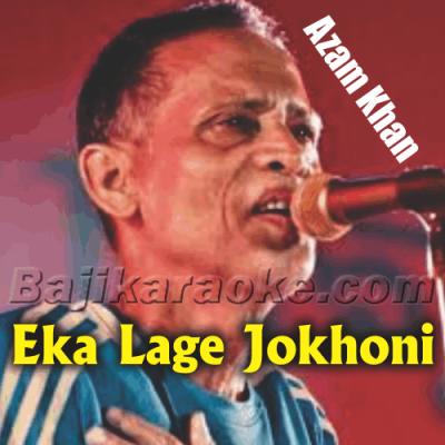 Eka Lage Jokhoni - Bangla - Karaoke Mp3