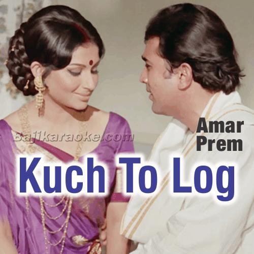 Kuchh To Log Kahenge - Karaoke Mp3