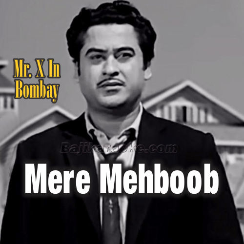 Mere Mehboob Qayamat Hogi - Karaoke Mp3
