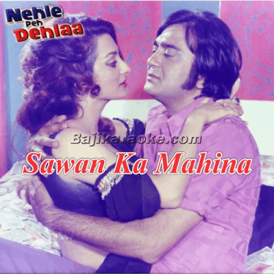 Sawan Ka Mahina - Female Vocal - Karaoke Mp3