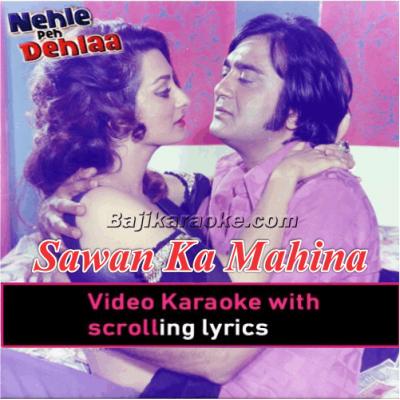 Sawan Ka Mahina - Female Vocal - Video Karaoke Lyrics