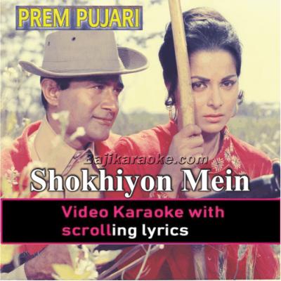 Shokhiyon Mein Ghola Jaye - With Female Vocal - Video Karaoke Lyrics
