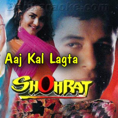 Aaj kal lagta nahi dil - Karaoke Mp3