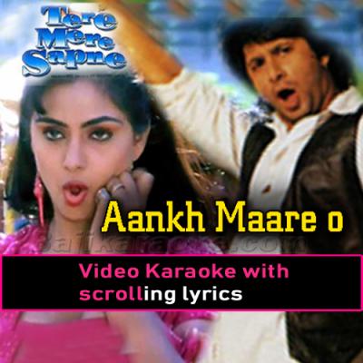 Aankh maare o ladka aankh mare - Video Karaoke Lyrics