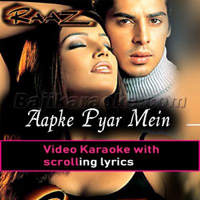 Aapke pyar mein hum savarne lage - Video Karaoke Lyrics