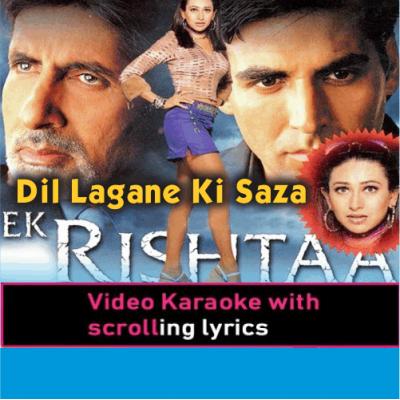 Dil Lagane Ki Saza To Na - With Female Vocal - Video Karaoke Lyrics