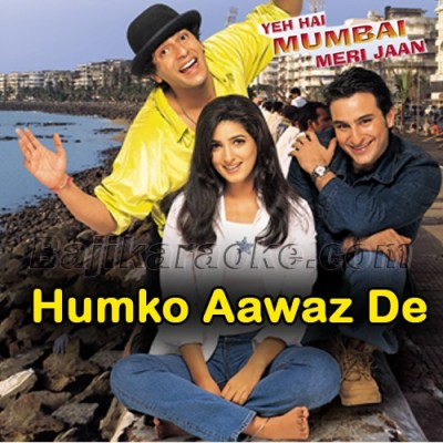 Humko Aawaz De Tu - With Female vocal - Karaoke Mp3