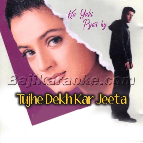 Tujhe Dekh Kar Jeeta - Karaoke Mp3