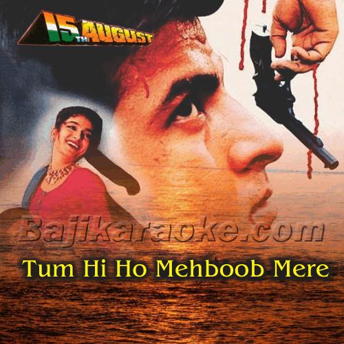 Tum Hi Ho Mehboob Mere - Karaoke Mp3