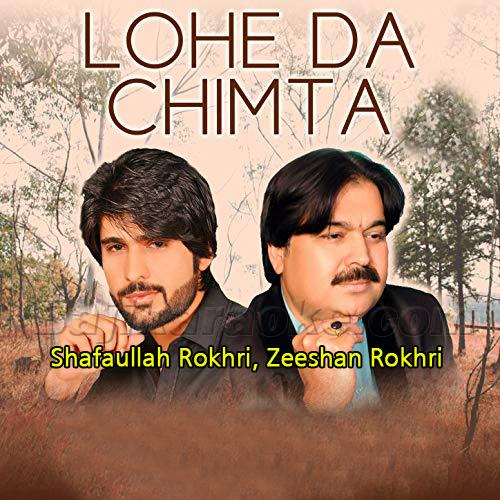 Lohe Da Chimta Chimta - Karaoke Mp3 | Shafaullah Rokhri | Zeeshan Rokhri