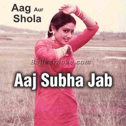 Aaj Subah Jab Main Jaga - Karaoke Mp3