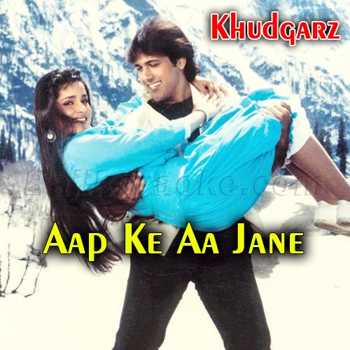 Aap Ke Aa Jaane Se - Karaoke Mp3