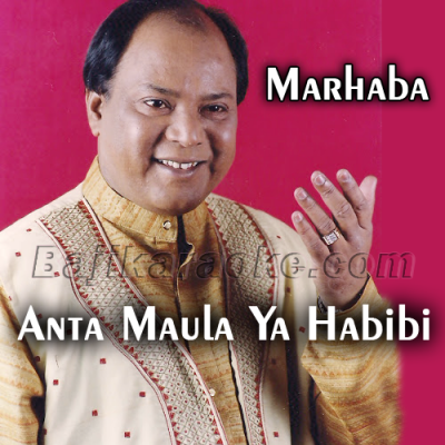 Anta Maula Ya Habibi - Without Chorus - Karaoke Mp3