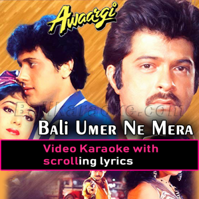 Bali Umar Ne Mera Haal - Video Karaoke Lyrics