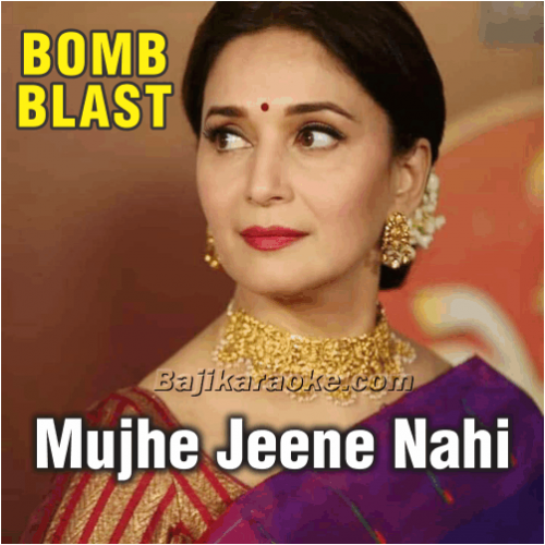 Mujhe Jeene Nahi Deti Hai Yaad Teri - Karaoke Mp3