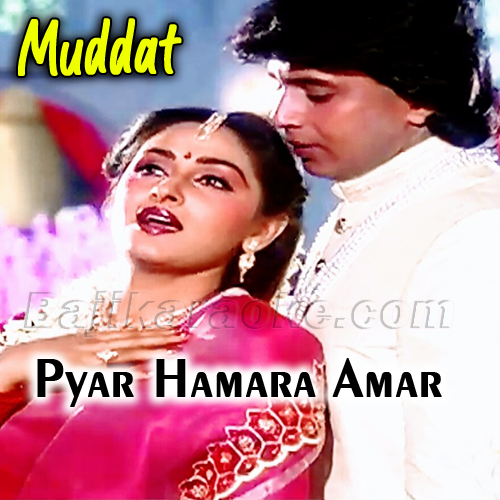 Pyaar Hamara Amar Rahe ga - Karaoke Mp3