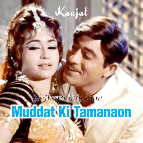 Muddat Ki Tamannaon Kaa Sila - Karaoke Mp3