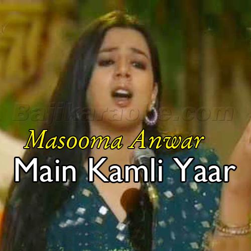Main Kamli Yaar Ni Main Kamli - Ptv Virsa - Karaoke Mp3 | Masooma Anwar