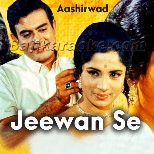 Jeevan Se Lambe Hain Bandhu - Karaoke Mp3