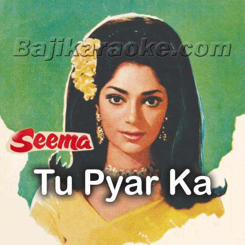 Tu Pyar Ka Sagar Hai - Karaoke Mp3