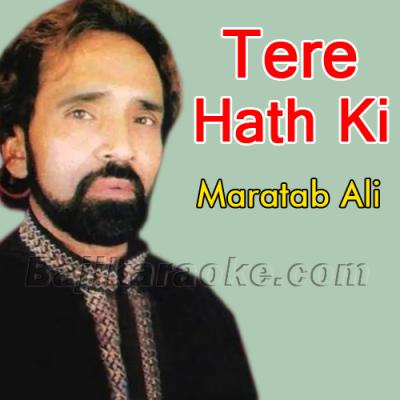 Tere Hath Ki Bedarda Aaya - Karaoke Mp3 | Maratab Ali