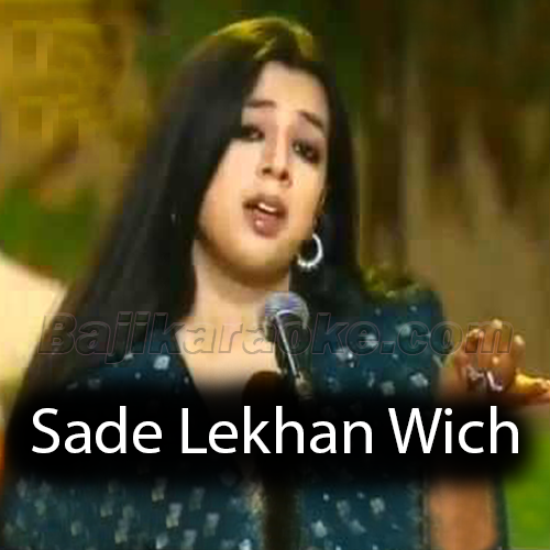 Sade Lekhan Wich - Karaoke Mp3