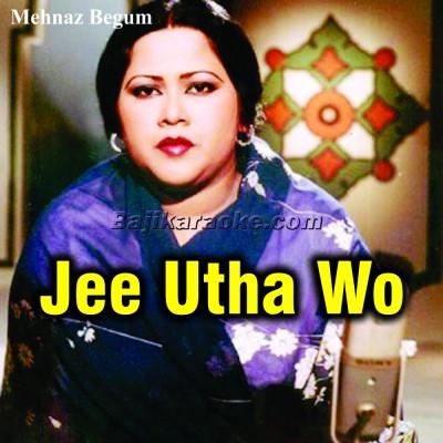 Jee Utha Woh Al Masih - Karaoke Mp3 | Mehnaz Begum