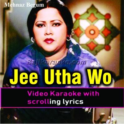 Jee Utha Woh Al Masih - Video Karaoke Lyrics | Mehnaz Begum